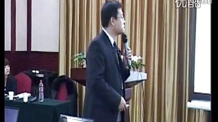 陈云青老师--老师职业素养与阳光心态培训视频
