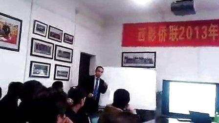 张锋波老师--中高层高效执行力视频