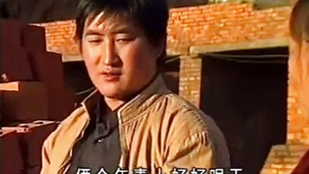 六十老 奶嫁 帅哥 搞笑云南山歌 高清 3023视频
