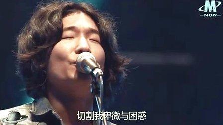 《冀西南林路行》万能青年旅店 (武汉草莓live)