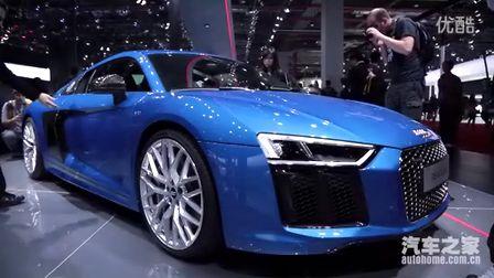 十足 2015上海车展解读奥迪R8-新楼兰 新K5等 上海车展重磅换代车高清图片