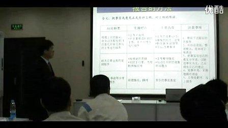 钱宏峰老师--授课视频