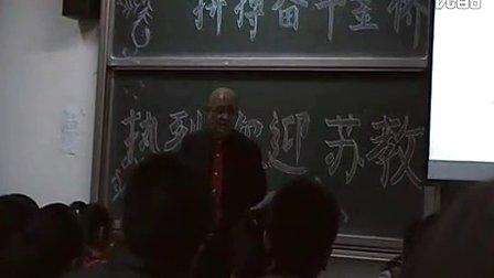 苏自立老师--感恩与爱