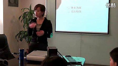"""王波老师--为伊美尔集团韩国籍员工进行""""商务礼仪""""培训"""