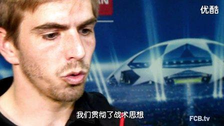拜仁中文新闻:揭秘拜仁6-1大胜秘诀