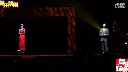 《甜蜜蜜 你怎麽说》邓丽君纪念演唱会 2015-05-09