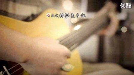 奇妙能力歌 吉他 弹唱