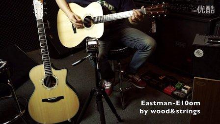 美国Eastman E10om全单民谣指弹吉他om桶形无后期处理音色视听评测