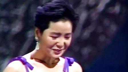 记念から5月で20年台湾の邮便局で死去切手视频v视频教程日语图片