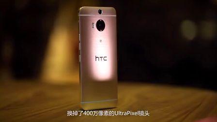 值不值得买 HTC One M9+使用报告