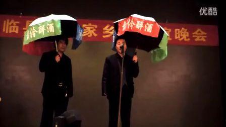 临县秧歌0年全_临县秧歌名人对唱