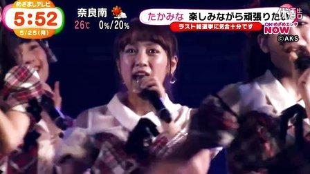 150525_(新闻短片)速报后首个握手会&NGT48剧场地址发布