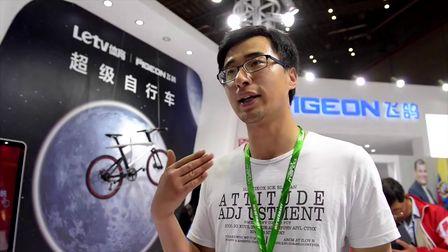 智慧骑行——乐视超级自行车