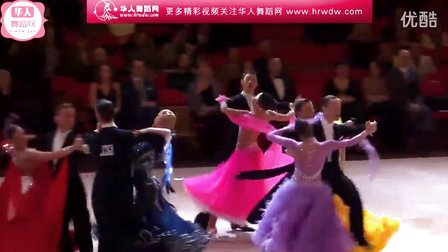 2015年第90届黑池舞蹈节第二轮快步3