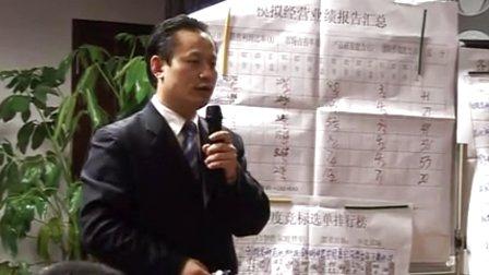 """""""赢在中国""""108强赛前训练营之总结点评1"""