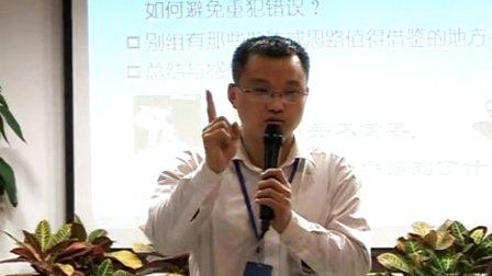 """""""赢在中国""""108强赛前训练营之总经理述职"""