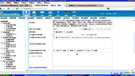 帝国CMS本地服务器环境的配置及安装