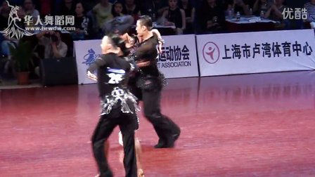 2015年中国体育舞蹈公开赛(上海站)职业组L半决赛桑巴【VIP】张浩强 赵宸