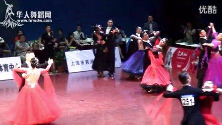 2015年中国体育舞蹈公开赛(上海站)壮年I组A级S半决赛狐步【VIP】鲍广君 郭玉00537