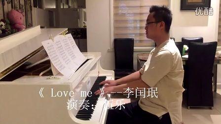 伍乐《 Love me》李闰_tan8.com