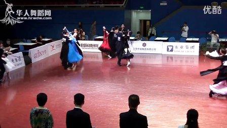 2015年中国体育舞蹈公开赛(上海站)21岁以下组B级S半决赛快步00310