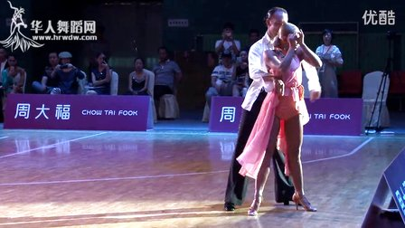 2015年CBDF中国杯巡回赛(石家庄站)表演舞伦巴2Klemen Prasnikar  Alexandra Averkieva