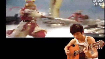 吉他独奏 片头曲