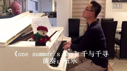 伍乐《one summer&_tan8.com