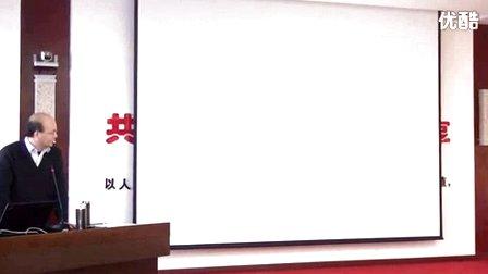 人力资源体系建设培训视频-剪辑--张勇_clip
