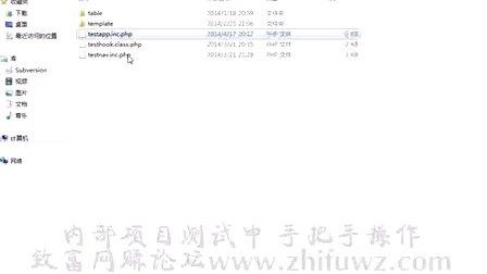 discuz插件前台功能文件编写(上)