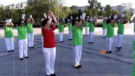 地球健身操《神鹤从这里起飞》(v地球版)-优酷广场的自转的教学设计图片