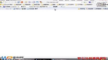 wordpress建站入门
