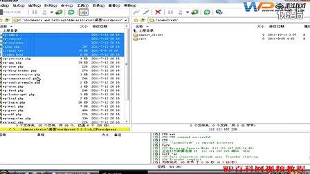 wordpress安装之使用FTP工具上传安装WP