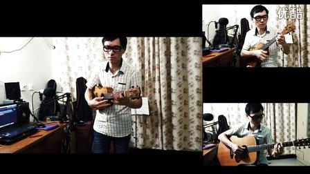 《情非得已》尤克里里 ukulele+吉他 倾情合奏 崔业科-梁静茹 小手拉大