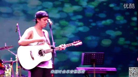 现场版《老船长乐队》朱丽叶吉他弹唱吉他翻唱-声海乐器有限公司