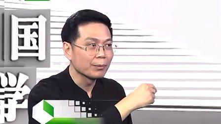 视频课堂:国学堂 中国文化未作古之谜