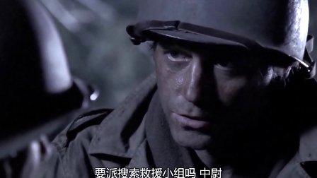 勇敢的人 (2005)