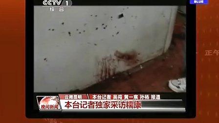 大毒枭糯康等4人今日执行死刑 曾枪杀13名中国人