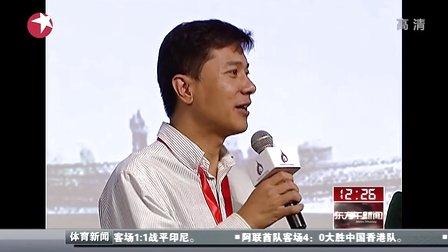2013福布斯中国富豪榜出炉:李彦宏第三,马云第八