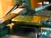 视频: 香港第一金-鸿丰金业-庚丰金业黄金开户_一代理商申请