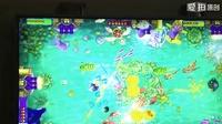 视频: 电玩城捕鱼机主机电玩城捕鱼机游戏机厂家渔乐无穷决战到底