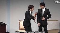 日本超搞笑短剧系列《社长的椅子》