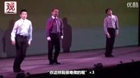 """香港最火爆职场健身运动""""卸膊操""""国语字幕版"""