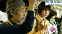 """看看日本人坐地铁是如何很讲究的""""不让座""""。。。"""