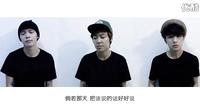 一位女生和两位男生倾情演绎林俊杰金曲