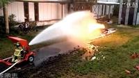 火焰喷射器大战消防软管