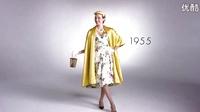 2分钟看看过去100年来美国姑娘流行时尚打扮