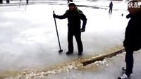 老外真会玩!拉脱维亚冰上大转盘