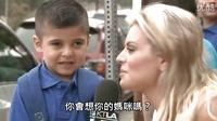 一秒笑脸变哭脸!女记者镜头前让可爱小弟弟瞬间心碎