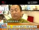 結婚金項鏈女:大連 金店老板跳出柜臺 追回被搶金項鏈   新聞現場